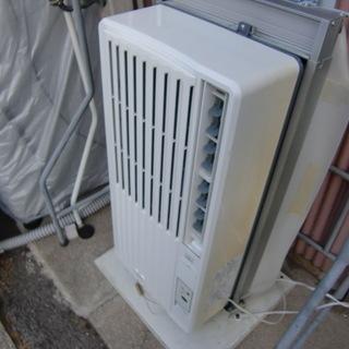 すぐに使えます!中古 窓用エアコン