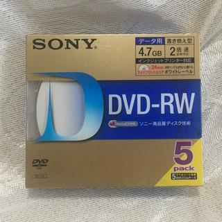 未開封 SONY DVD-RW 5パックセット