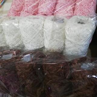 編み糸、30玉