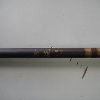 釣り竿 竿 DAIWA ダイワ 袋付き 万能 9号 2.7×3