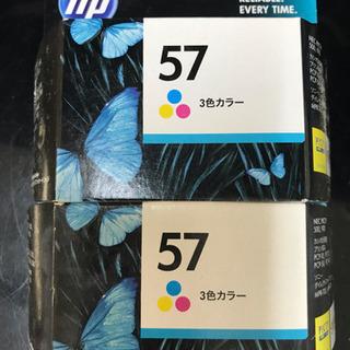 純正プリンターインク 57 3色カラー 2個