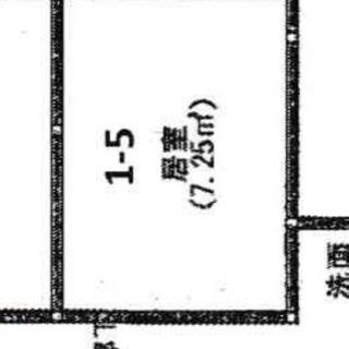 家賃1日377円 就活応援シェアハウス案件 即可