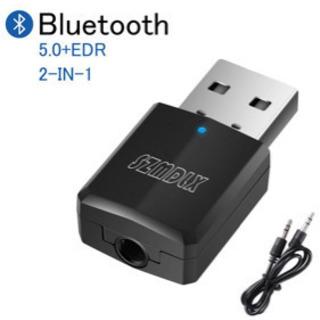 Bluetooth5.0 アダプタ  新品未使用  取りに…