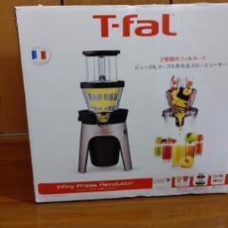 T-fal  スロージューサー  ZC500HJP