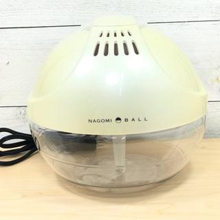 空気洗浄機 NAGOMI AIR FRESH BALL