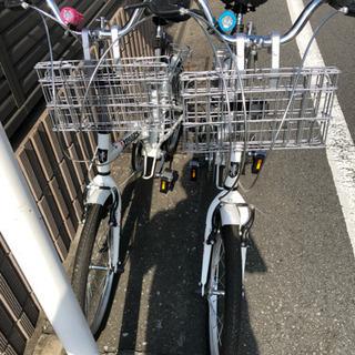 降りたたみ式自転車  20インチ