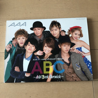 ABC : AAA Book Chronicle : AAA 7...