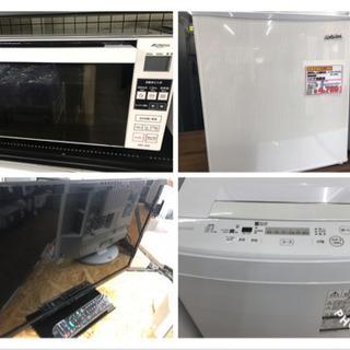 ◇ テレビ 冷蔵庫 洗濯機  電子レンジ  ◇ 必須家電4点セッ...