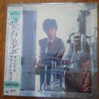 原田知世   LPレコード