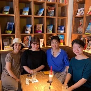 ⭐飛び入り参加大募集⭐8/22(木)橋本駅から徒歩5分のカフェで...