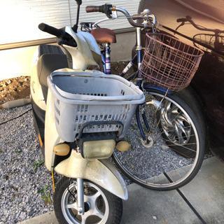 ジャンク!電動バイクと自転車セット🔧