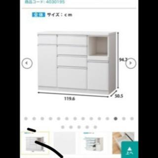 キッチンカウンター 高さ90 クリスナ120CT 2017年