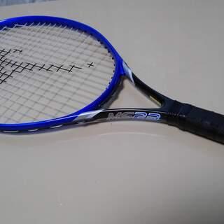 ソフトテニス ラケット ミズノ MS23 ケース&練習ボール付