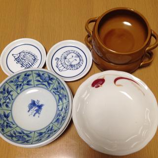 取引中 無料 食器 小皿 グラタン皿 リサラーソン