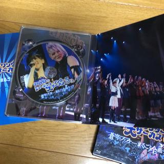 angelaのミュージック・ワンダー★大サーカス5th蒼穹のファ...