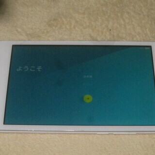 Wifiモデル NEC TE508BAWタブレット