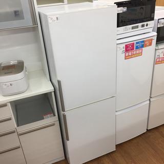 「安心の6ヶ月保証付!【AQUA】2ドア冷蔵庫売ります」