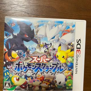 3DS スーパーポケモンスクランブル ソフト