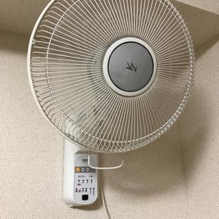 壁掛け扇風機 山善 30cm壁掛扇風機 (リモコン)(風量4段階...