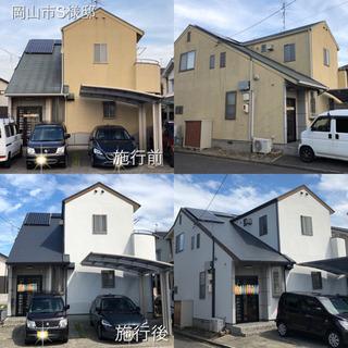 外壁,屋根,内装 塗装工事全般