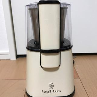 Russell Hobbs コーヒーメーカー コーヒーミル 豆引き
