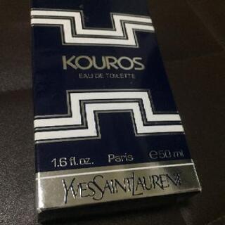 イブサンローラン KOUROS  50ml 香水