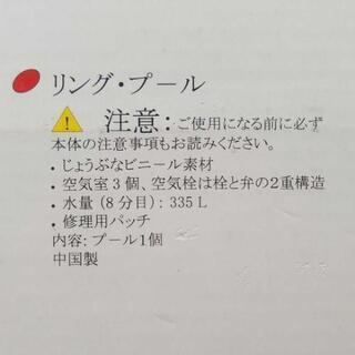 新品未使用品  ビニールプール − 愛知県