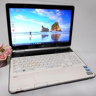 ノートパソコン譲ります。即使える/メモリ4G/HDD750GB/...
