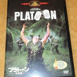 ☆DVD/PLATOON プラトーン 特別編◆1986年度…