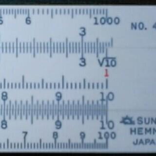 【昭和レトロ】ヘンミ 計算尺 NO.45K 中学生用