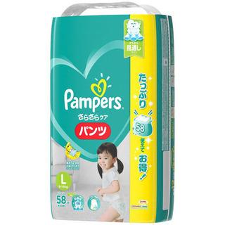 パンパース パンツ Lサイズ