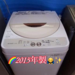 🌈2015年製😍‼️SHARP🌟洗濯機🉐一万円ポッキリ😳当日配...