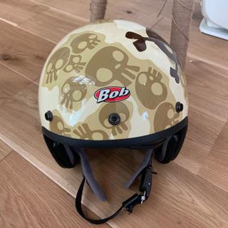 バイク用ヘルメット 無料であげます。