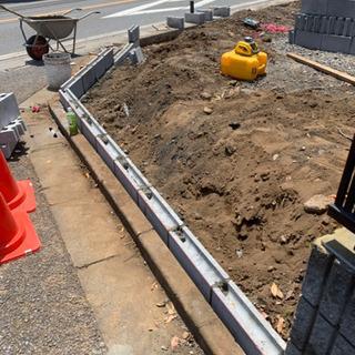 駐車場コンクリート&ブロックフェンス工事致します。所沢市