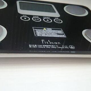 薄型体重計の画像