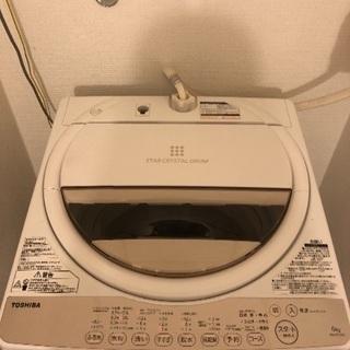 洗濯機 TOSHIBA 2015年式 6㎏