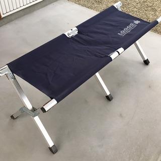 【オススメ!】2〜3人掛け折り畳み椅子