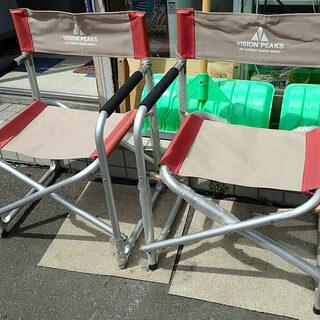 札幌市 ヴィジョンピークス キャンプ用 折りたたみ アルミ椅子2...