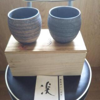有田焼  焼酎ペアカップ