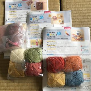 編み物好きさんへ