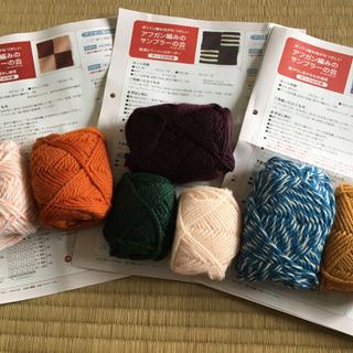 編み物好きさん  2