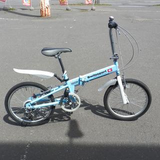PayPay対応 折りたたみ自転車 20インチ Switz…