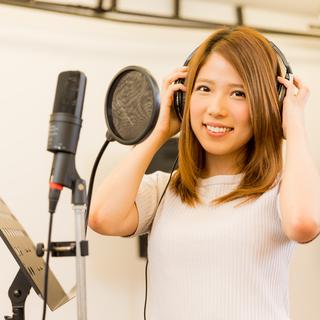 作曲家事務所の仮歌バイト!アニソン・pops・k-pop・アイドルなど