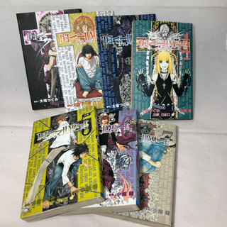 Death note  デスノート  1〜7巻
