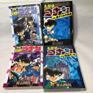 名探偵コナン  6冊  漫画  コミック