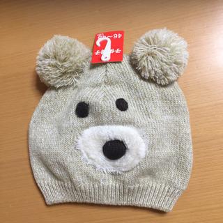 西松屋 ベビーキャップ 帽子 クマ (ニット)46〜48