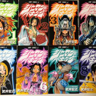 シャーマンキング 1巻〜32巻