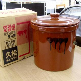 未使用 切立5号 瓶 久松製 常滑焼 壺 9.0L 陶器製 漬け...