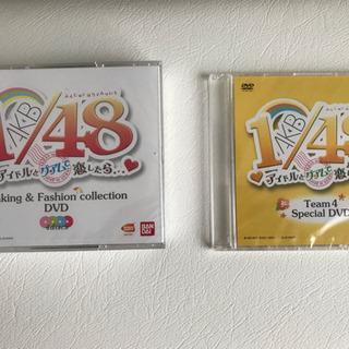 AKB48 1/48アイドルとグアムで恋したら・・ 特典DVD 未開封