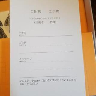 お値下げ!!! 結婚式 招待状